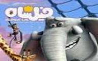 با «فیلشاه» در حال رسیدن به یک زبان بینالمللی هستیم