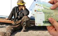 نماینده مجلس: افزایش حقوق کارگران با تورم تناسبی ندارد
