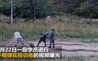 فیلم: شیوه عجیب پرتاب نارنجک توسط سرباز تازه کار