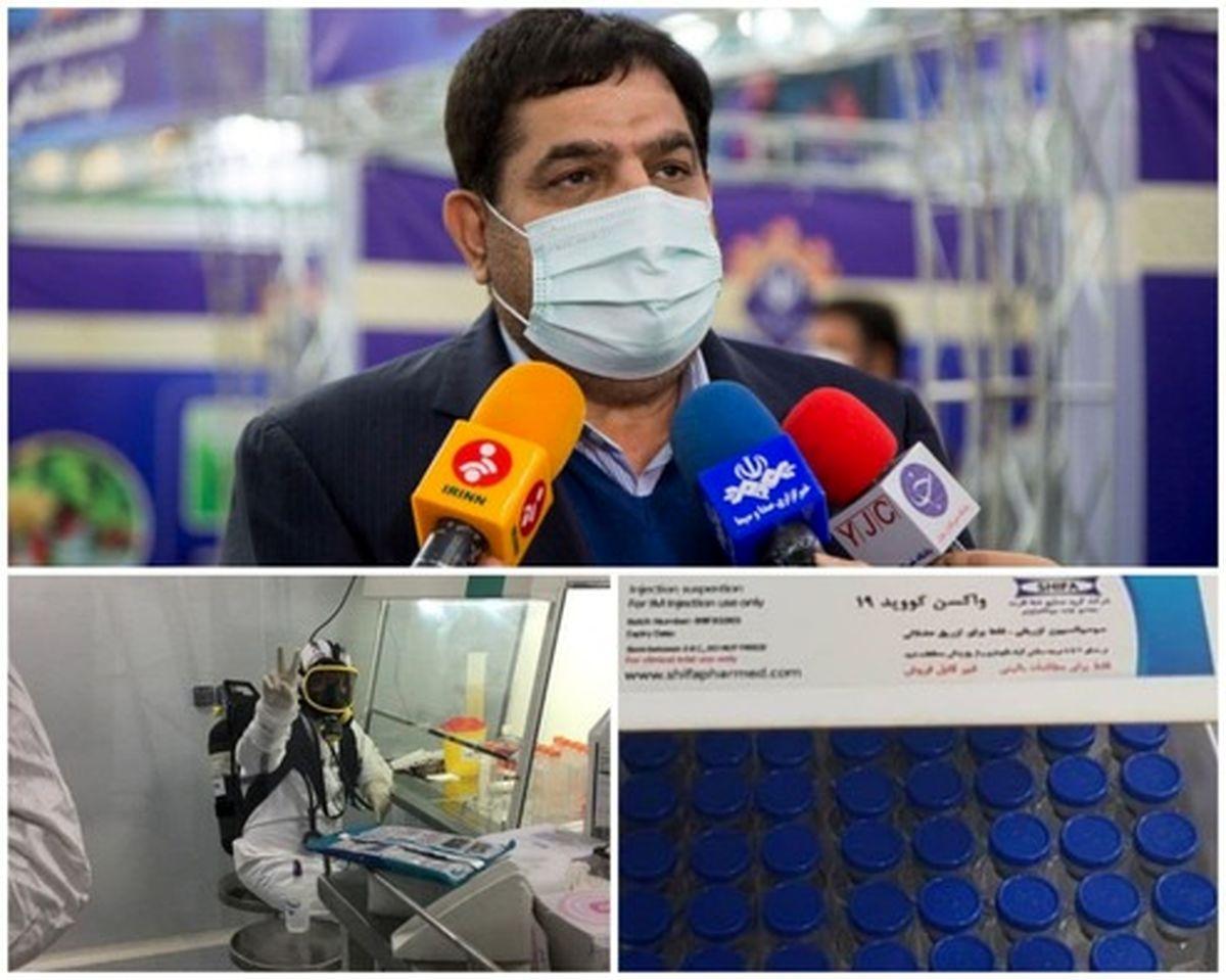 آغاز مرحله اول تست انسانی واکسن ایرانی کرونا از امروز