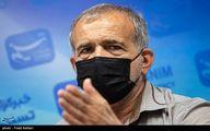 پزشکیان: بنزین ۲۰ هزار تومانی به نفع مردم است